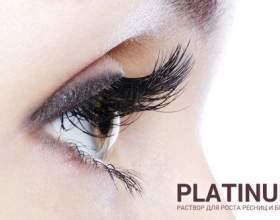 Platinum для вій і брів: ефективний і безпечний засіб фото