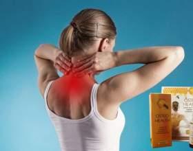Переможи свій біль за допомогою спрею osteo health (остео хелс) фото