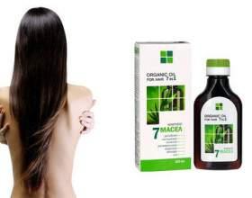 Чому дівчата вибирають organic oil для зміцнення волосся? фото