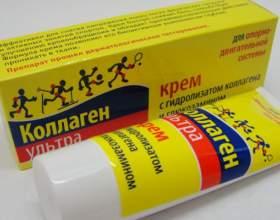 Препарат колаген ультра фото