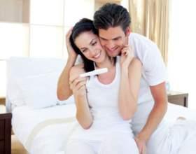 Ознаки вагітності фото