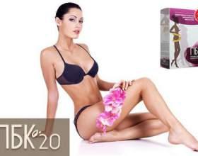 Професійний блокатор калорій (пбк-20) - легке і швидке схуднення фото