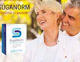 Рослинний засіб шуганорм - альтернативне лікування діабету фото