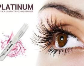 Розчин «платинум» - ефективний засіб для краси вій і брів фото