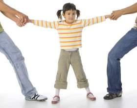 Розлучення батьків очима дитини фото
