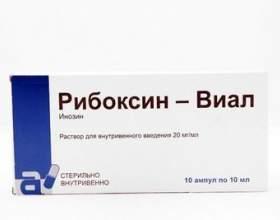 Рибоксин для схуднення фото