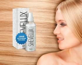 Shevelux: спрей для росту і відновлення волосся фото