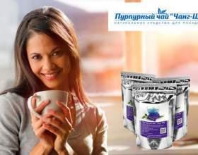 Синій чай чанг шу з непалу: засіб для природного схуднення фото