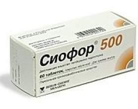 Сиофор 500 для схуднення фото