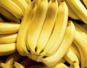 Скільки калорій в банані? Калорійність 100 грамів і цілого банана фото