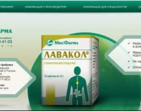 Проносний засіб для очищення кишечника: список препаратів і продуктів харчування фото