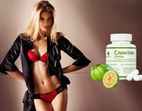 Слімітін - безпечне натуральний засіб для схуднення фото