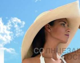 Сонцезахисна косметика - вся справа в фільтрах фото