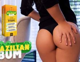 Спрей brazilian bum - красиві сідниці без спортзалу фото