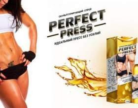 """Спрей perfect press - рельєфний прес без тренувань і обмежень в їжі С""""РѕС'Рѕ"""