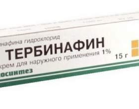 Тербінафін: відгуки. Інструкція по застосуванню препарату фото