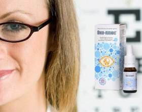 Поліпшення зору за допомогою очних крапель око-плюс фото