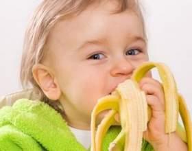 У скільки місяців можна давати банан дитині, і якими корисними властивостями він володіє? фото