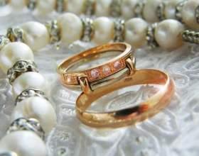 Перлова річниця: скільки це років після весілля? Як відзначити цю подію? фото