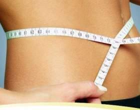 Золота кулька для схуднення фото